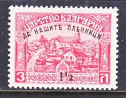 Bulgaria B 10   * - 1909-45 Kingdom