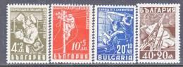 Bulgaria B 18-21   *  TELEPHONE  SCIENCE - 1945-59 People's Republic
