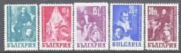 Bulgaria B 22-26   *  THEATHER - 1945-59 People's Republic