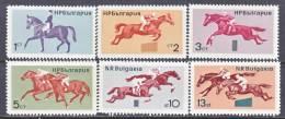 Bulgaria  1444-49   *  HORSE  RACING - Bulgaria