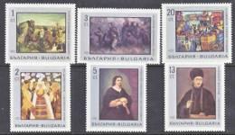 Bulgaria  1650-5   *  ART  PAINTINGS - Bulgaria