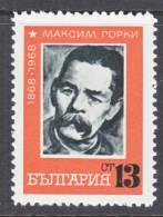 Bulgaria  1658   ** - Bulgaria