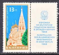 Bulgaria  1673   *   STAMP EXPO. - Bulgaria