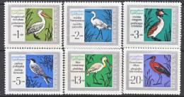 Bulgaria  1708-13   *   FAUNA  BIRDS - Bulgaria