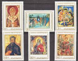 Bulgaria  1721-6   *   10th  Cent.  MURALS - Bulgaria