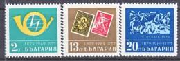 Bulgaria  1755-7   **  U.P.U. - Bulgaria