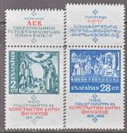 Bulgaria  1772-3  **  ST. CYRIL - Bulgaria