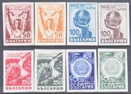 Bulgaria 481-8  * - 1945-59 People's Republic