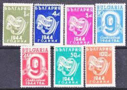 Bulgaria 493-99  * - 1945-59 People's Republic