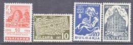 Bulgaria 500-03  * - 1945-59 People's Republic