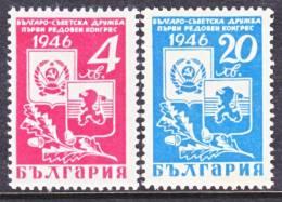 Bulgaria 523a, 525a   * - 1945-59 People's Republic