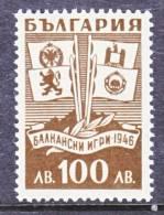 Bulgaria 528   *  FLAGS - 1945-59 People's Republic