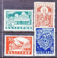 Bulgaria 529-33   *  MONASTERIES - 1945-59 People's Republic