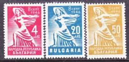 Bulgaria 534-6   * - 1945-59 People's Republic
