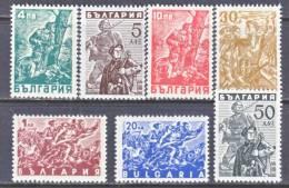 Bulgaria 537-42   * - 1945-59 People's Republic