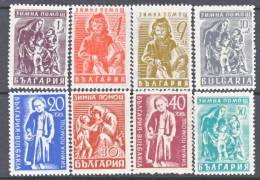 Bulgaria 545-52   * - 1945-59 People's Republic