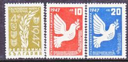 Bulgaria 561-3   * - 1945-59 People's Republic