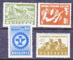 Bulgaria 570-3   * - 1945-59 People's Republic