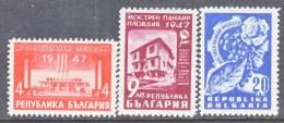 Bulgaria 574-6   * - 1945-59 People's Republic