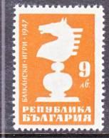Bulgaria 580   *  CHESS  GAME - 1945-59 People's Republic