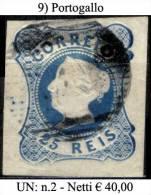 Portogallo-009 - 1853 : D.Maria