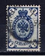 R+ Rußland 1889 Mi 49 - 1857-1916 Impero
