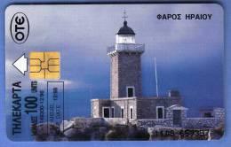 TWK Griechenland, AOYTPAKI, Gebraucht - Griechenland