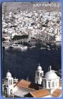 TWK Griechenland, Kalymnos, Gebraucht - Griechenland