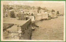 ISRAEL. TIBERIAS. The Lake. - Israel