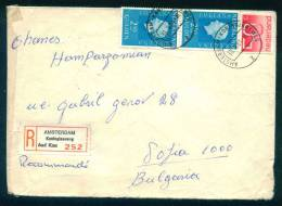 114198 Registered Cover Lettre Brief  1981 AMSTERDAM -  JULIANA REGINA Netherlands Nederland Niederlande - Period 1980-... (Beatrix)