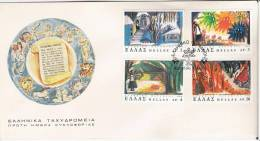 Zodiac - Greece Envelope Stamp FDC - Francobolli