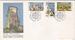 Cave/Caverne/Grotte/Windmill/Mill/Moulin/Meteora  - Greece Envelope Stamp FDC - Francobolli