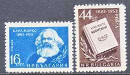 Bulgaria  807-8  * - 1945-59 People's Republic