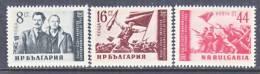 Bulgaria  817-19  * - 1945-59 People's Republic