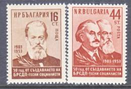 Bulgaria  820-1  * - 1945-59 People's Republic