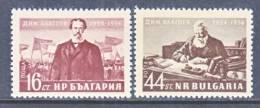 Bulgaria  861-2  * - 1945-59 People's Republic