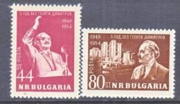 Bulgaria  863-4  * - 1945-59 People's Republic