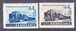 Bulgaria  865-6  *  TRAINS - 1945-59 People's Republic