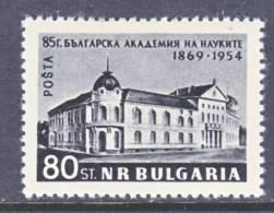 Bulgaria  868  *  SCIENCE - 1945-59 People's Republic