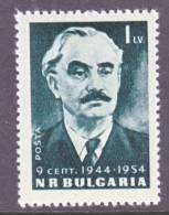 Bulgaria  878  * - 1945-59 People's Republic