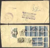 PAKISTAN Postal History Registered Cover Form National Bank, Many Stamps Minar-e-Pakistan On It 2-3-1984 - Pakistan