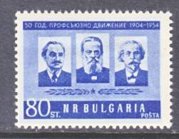 Bulgaria  881  * - 1945-59 People's Republic