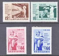 Bulgaria  890-3  *  WOMEN WORKERS - 1945-59 People's Republic