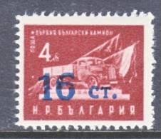 Bulgaria  894 A  * - 1945-59 People's Republic