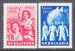 Bulgaria  895-6  * - 1945-59 People's Republic
