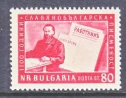 Bulgaria  902  * - 1945-59 People's Republic