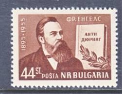 Bulgaria  909  * - 1945-59 People's Republic