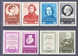Bulgaria  914-19  *  WRITERS - 1945-59 People's Republic