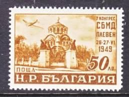 Bulgaria  C 58 * - Airmail