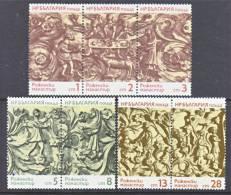 Bulgaria  2148-54   *  WOOD CARVINGS - Bulgaria